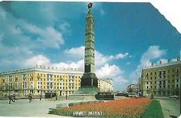 USATA-BIELORUSSIA - Bielorussia