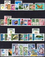 Comoro Islands 1975 Second Overprinted Set Unmounted Mint. - Comoros