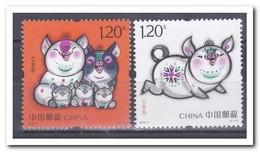 China 2019, Postfris MNH, 2019-1, Year Of The Pig - Ongebruikt