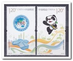 China 2018, Postfris MNH, 2018-30, China International Import - Ongebruikt