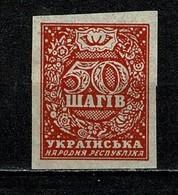 Ukraine 1918 Yv 43** MNH - Ukraine