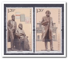 China 2018, Postfris MNH, 2018-9, Marx - 1949 - ... Volksrepubliek