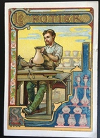 Cambrai Boulangère  Artisan Métier Potier Sevres Tour Chromo Didactique Art Nouveau Vitrail Dorée - Trade Cards