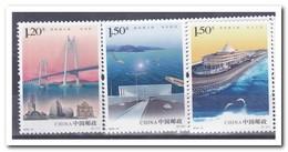 China 2018, Postfris MNH, 2018-31, Ship, Bridge - 1949 - ... Volksrepubliek