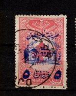 LIBAN - 1946 - YT - Fiscaux  - 5 Piastres - Oblitéré - Droit Fiscal - Liban