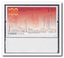 China 2018, Postfris MNH, 2018-7, ACADEMY Of FINE ARTS - 1949 - ... Volksrepubliek