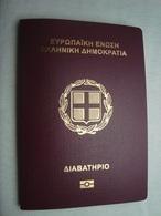 Greece Expired Collectible Biometric Passport Reisepass Passeport Excellent Condition - Documents Historiques