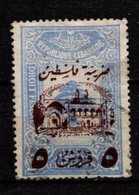 LIBAN - 1946 - YT - Fiscaux  - 60 Centièmes - Oblitéré - Droit Fiscal - Liban