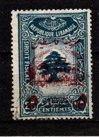 LIBAN - 1946 - YT - Fiscaux  - 25 Centièmes - Oblitéré - Droit Fiscal - Liban