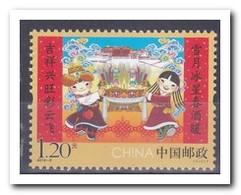 China 2018, Postfris MNH, 2018-7, Greeting Stamps, New Year - 1949 - ... Volksrepubliek