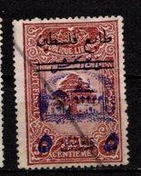 LIBAN - 1946 - YT - Fiscaux  - 30 Centièmes - Oblitéré - Droit Fiscal - Liban
