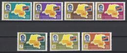 1970. République Démocratique Du Congo. COB N° 713/19 *, MH - Neufs