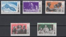 1970. République Démocratique Du Congo. COB N° 748/52 *, MH - Neufs