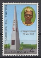 1971. République Démocratique Du Congo. COB N° 777 *, MH - Neufs