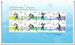 China 2018, Postfris MNH, 2018-32, Olympic Games - Ongebruikt