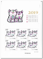 China 2019, Postfris MNH, 2019-1, Year Of The Pig - 1949 - ... Volksrepubliek