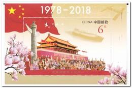 China 2018, Postfris MNH, 2018-34, 40th Reform - 1949 - ... Volksrepubliek