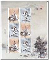 China 2018, Postfris MNH, 2018-15, Ancient Great Poet Qu Yuan - Ongebruikt