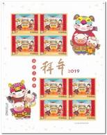 China 2019, Postfris MNH, 2019-2, Greeting Stamps, New Year - 1949 - ... Volksrepubliek