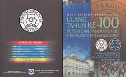 Malaysia 1 Ringgit 2012 - Malasia