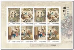 China 2018, Postfris MNH, 2018-8, Red Chamber - 1949 - ... Volksrepubliek