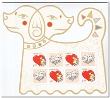 China 2018, Postfris MNH, 2018-1, Year Of The Dog - 1949 - ... Volksrepubliek