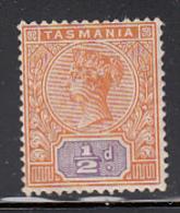 Tasmania 1892-99 MH Sc 76 1/2p Victoria - 1853-1912 Tasmania