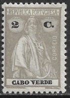 Cabo Verde - 1926 Ceres Type 2 Centavos - Guinea Portoghese