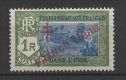 French India - Inde (1941) Yv. 167  / - Indien (1892-1954)
