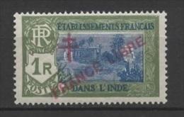 French India - Inde (1941) Yv. 167  / - India (1892-1954)
