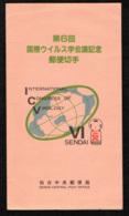 GIAPPONE - 1.9.1984 - INTERNATIONAL CONGRESS OF VIROLOGY - SENDAI CENTRAL POST OFFICE - 1926-89 Emperor Hirohito (Showa Era)