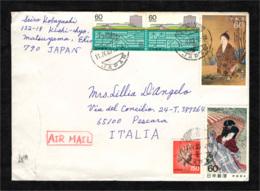 GIAPPONE - - 1983 - FROM MATSUYAMANISHI TO ITALY - AIR MAIL - 1926-89 Emperor Hirohito (Showa Era)