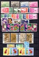 Taiwan/Formose Belle Petite Collection Neufs **/* 1958/1978. Bonnes Valeurs. B/TB. A Saisir! - 1945-... Republik China
