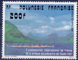 Polynésie PA 162 ** - Kano