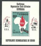 Congo 1967 Year ,  Mint Block MNH (**) - République Démocratique Du Congo (1964-71)