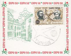 Tunisia Sonderstempel EXPO 1958 Card Karte M. Aufdruck Overprinted Stamp - Tunesien (1956-...)