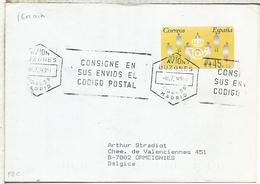 MADRID SPD FDC  ATM SILUETAS PRIMER DIA DE USO MAT AVION BUZONES CIBELES - 1931-Hoy: 2ª República - ... Juan Carlos I