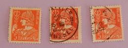 """BELGIQUE 3 X YT 336 NEUF*ET OBLITÉRÉS """" COMMERCE"""" ANNÉE 1932 - Belgium"""