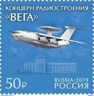 Russia 2019 Vega Radio Corporation Stamp MNH - Unused Stamps