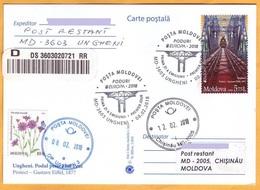 2018 Moldova Moldavie Europa Cept Private FDC Railway, Railway Bridge, Train, Gustave Eiffel, Train, - Eisenbahnen