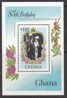 1985 Ghana Queen Mother   Complete Set Of 1 Souvenir Sheet MNH - Ghana (1957-...)
