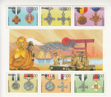 1995 Ghana Military Medals Decorations WWII USA Jeep  Miniature Sheet Of 6 MNH - Ghana (1957-...)