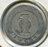 Japon Japan 1 Yen An 57 ( 1982 ) Alu KM 74 - Japon