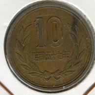 Japon Japan 10 Yen An 57 ( 1982 ) KM 73a - Japon