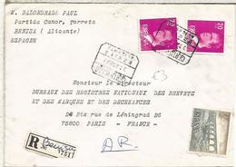 BENISA ALICANTE  CC CERTIFICADA AL DORSO LLEGADA - 1931-Hoy: 2ª República - ... Juan Carlos I
