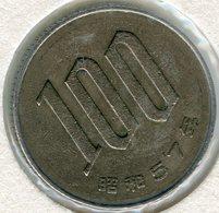 Japon Japan 100 Yen An 57 ( 1982 ) KM 82 - Japon