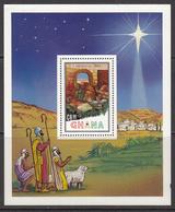 1982 Ghana  Christmas Noel Navidad  Souvenir Sheet  MNH - Ghana (1957-...)