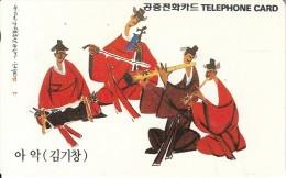 SOUTH KOREA - Classical Court Music(reverse Letter K, W5000), 11/95, Used - Corea Del Sud