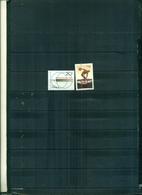 CHINA 100 COMITE OLYMPIQUE-J.O. ATLANTA 2 VAL NEUFS A PARTIR DE 0.60 EUROS - 1949 - ... République Populaire