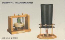 SOUTH KOREA - Bell Telephone()reverse Letter J, W5000), 11/94, Used - Corée Du Sud